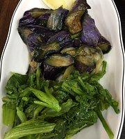 Fo Shi Yuan Vegetarian