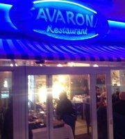 Savarona Restaurant