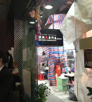 Ueno Teppan-Yaki Restaurant (Tung Choi Street)