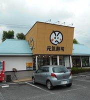 Genkizushioho