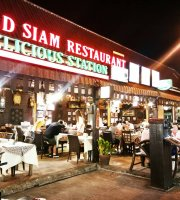 The Old Siam Restaurant