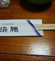 Iwashi Ryori Hamazen