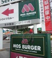 Mos Burger Nago Bypass
