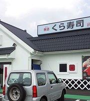 Kura Sushi Okinawa Nago
