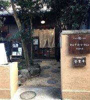 One's-Heart Cafe, Naramachi