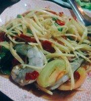 Muum Aroi Na Phu Ruea