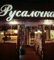 Cafe Rusalochka