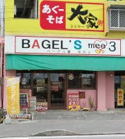 Bagel Shop Misuri