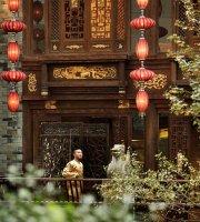 Cha Lounge (InterContinental Century City Hotel Chengdu)