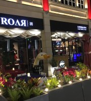 The Roar (Xinlinghui Plaza)