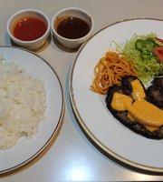 Restaurant Miyoshi