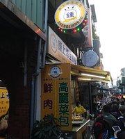 Zhongjiayuan Shanghai Shengjiaobao