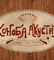 Konoba Akustik Zlatibor