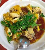 Chemor East Ocean Restaurant