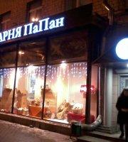 PaPan Bakery