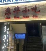 Jing Hua Xiao Chi Sendai