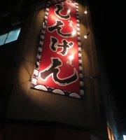 Jizakana Kushiyaki Shingen