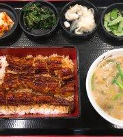 Dragon Eel Cuisine Speciality