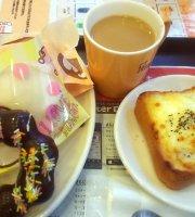 Mister Donut Nakano