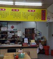 Laofuzi Beef Noodle Restaurant