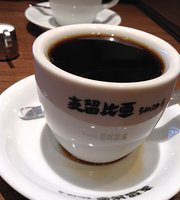 Sylvia Cafe Matsumoto Shimauchi