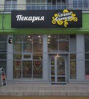 Bakery Khlebnyye Fantazii