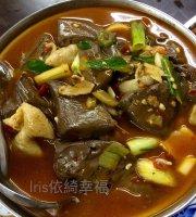 Si Chuan Fan Guan Restaurant