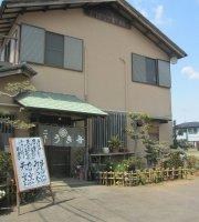 New Ukifune