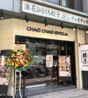 Chao Chao Gyoza Shijo Kawaramachi