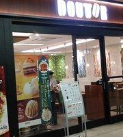 Doutor Coffee Shop JR Sapporo Kaisatsunai