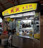 Xing Xing Tapioca Kueh / Ondeh Ondeh