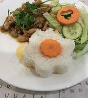 Halong Cafe
