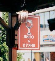 Vino i Kukhnya
