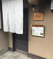 Kamishichiken Yu