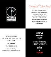 oSheLL FoodBar