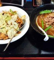 Chinese Restaurant Suhaishu
