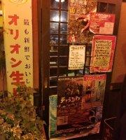 Okinawa Cuisine Main Kiyoka