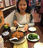 Lan Yuen Chee Koon