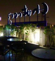 Chutneez Restaurant Lounge & Bar