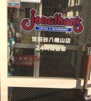jonathansジョナサン 世田谷八幡山店