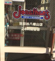 Jonathan's Setagaya Hachimanyama