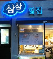 Samsam Sashimi Restaurant
