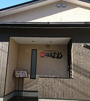 Genta Sushi Yumoto Main Store