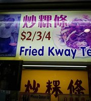 Fried Kway Teow & Fried Oyster