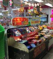 Marushige Osaka Ekimae Third Bldg