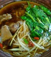 Jiaoxi Yiwan Restaurant