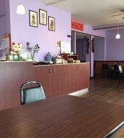 NE Chinese Restaurant