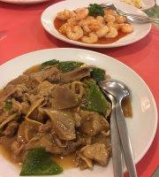 Chinese Cuisine Seiko