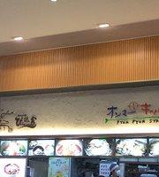 Pyom Pyonsha Onma Kitchen Mitsui Outlet Park Sendaiko