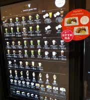 Nana's Green Tea Aeon Mall Kakamigahara